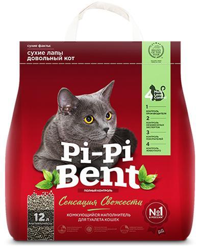 Pi-Pi-Bent Fresh Sensation - CLUMPING BENTONITE CAT LITTER