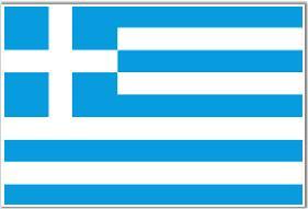 Usługi tłumaczeń greckich - Profesjonalni tłumacze języka greckiego