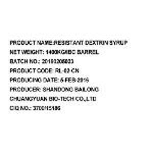 Resistencia de dextrina líquida - Líquido amarillo, el contenido es el 90%
