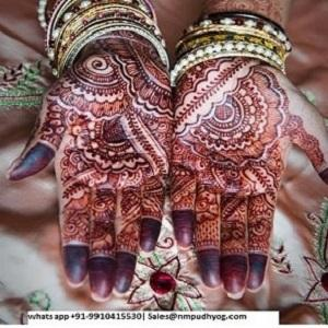 body powder  henna - BAQ henna7866115jan2018