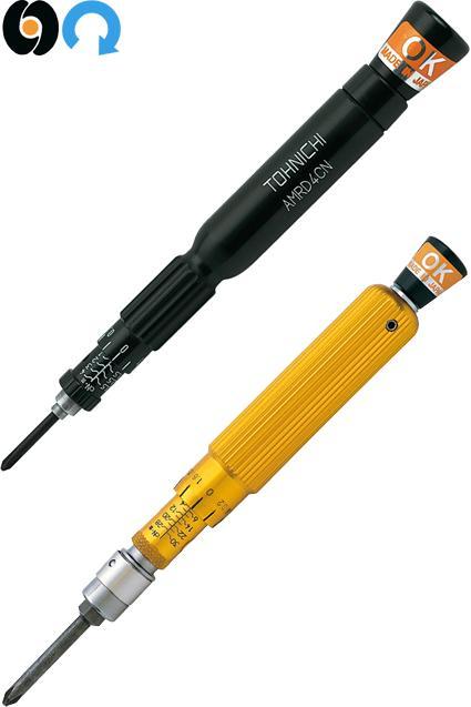 Adjustable Torque Screwdrivers - AMRD / BMRD
