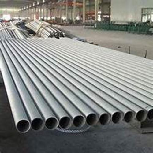Hastelloy C276 Pipes - Hastelloy C276 Pipes