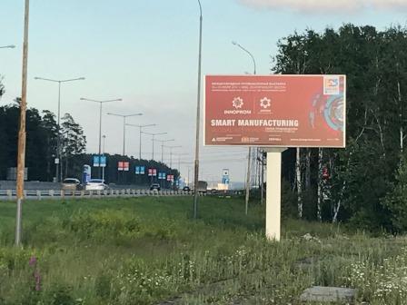 Флексборд - рекламный щит - Рекламный щит нового поколения с интенсивной внутренней подсветкой