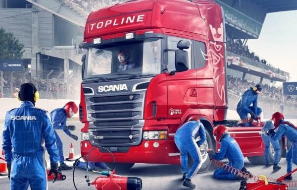 Техническое обслуживание грузовых автомобилей -