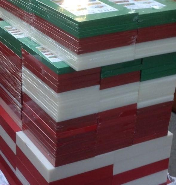 PE Cutting Boards - PE Polyethylene Cutting Boards