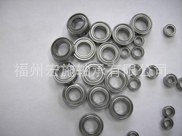 R1667  Inch R Series Bearing -