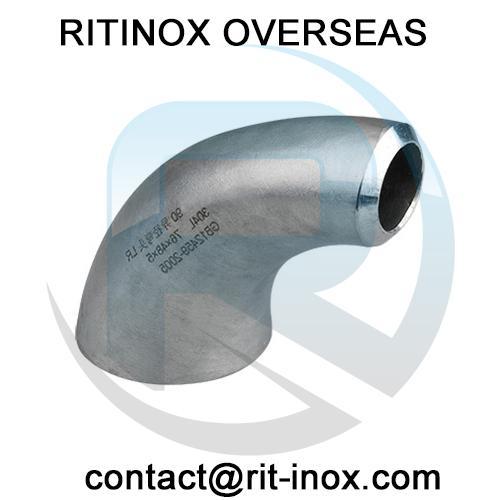 Titanium Gr 5 Reducing Elbow -