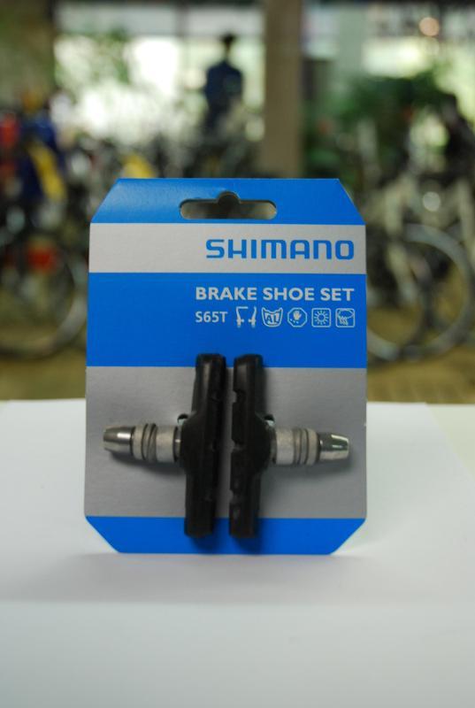 Ersatzteile - Bremsbeläge Shimano für V-Brake BR-M330