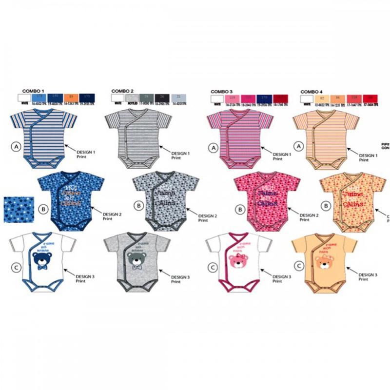 15x Packs de 3 bodys manches courtes Tom Kids du 0 au 6 mois - Puériculture