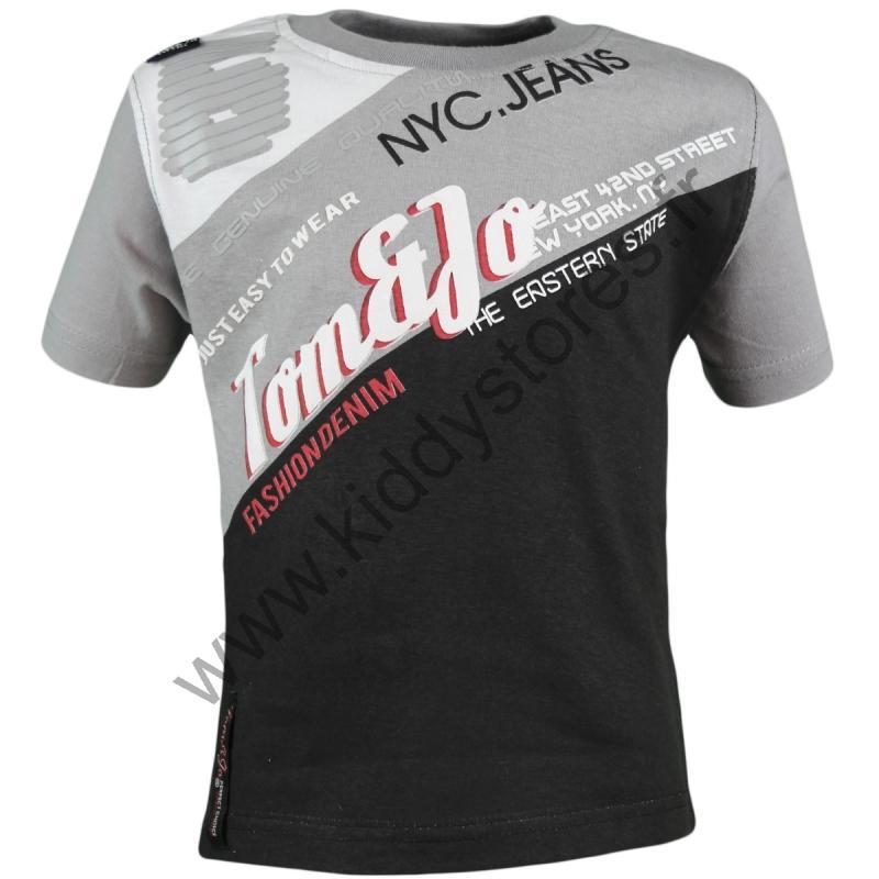 Kids T Shirts -