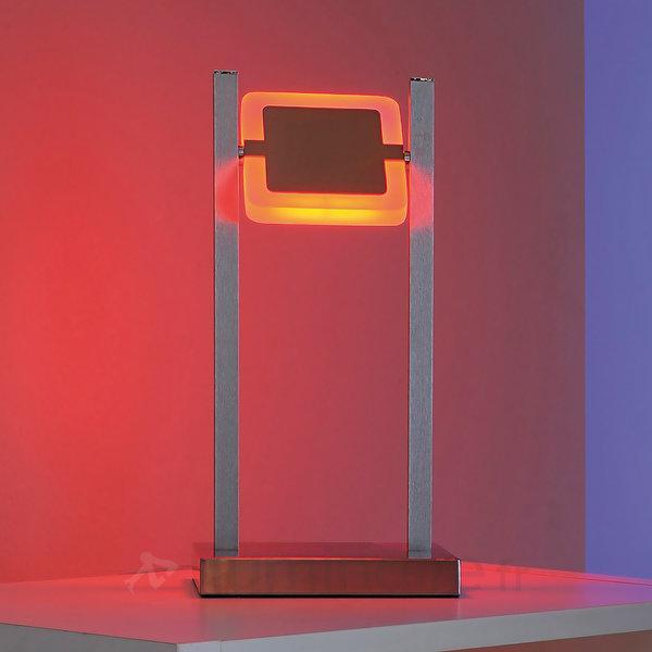 Lampe à poser LED RVB télécommandable Vidal - null