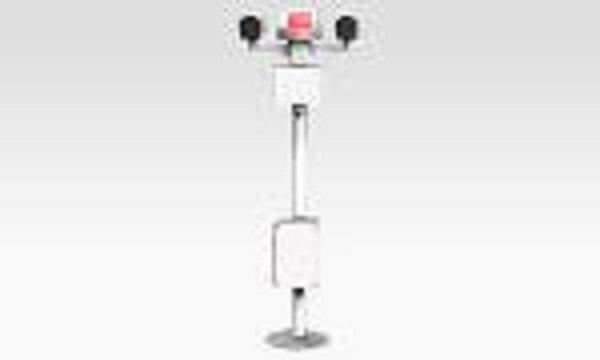 SP100VF Surveillance radar de périmètre - Sécurité périmétrique
