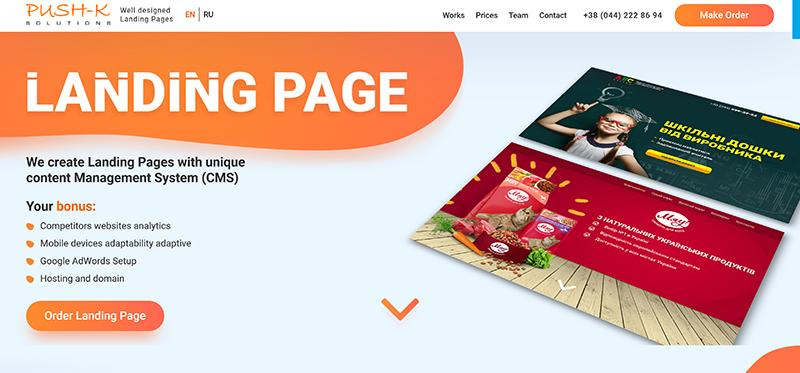Landing Page - Development of Landing Pages