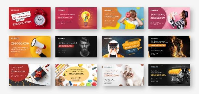 Разработка беннеров для рекламы - Баннеры для рекламы, соц.сети, дизайн