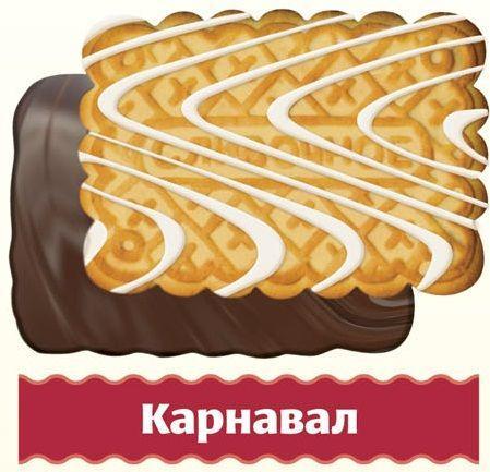 Печенье - Печенье в ассортименте