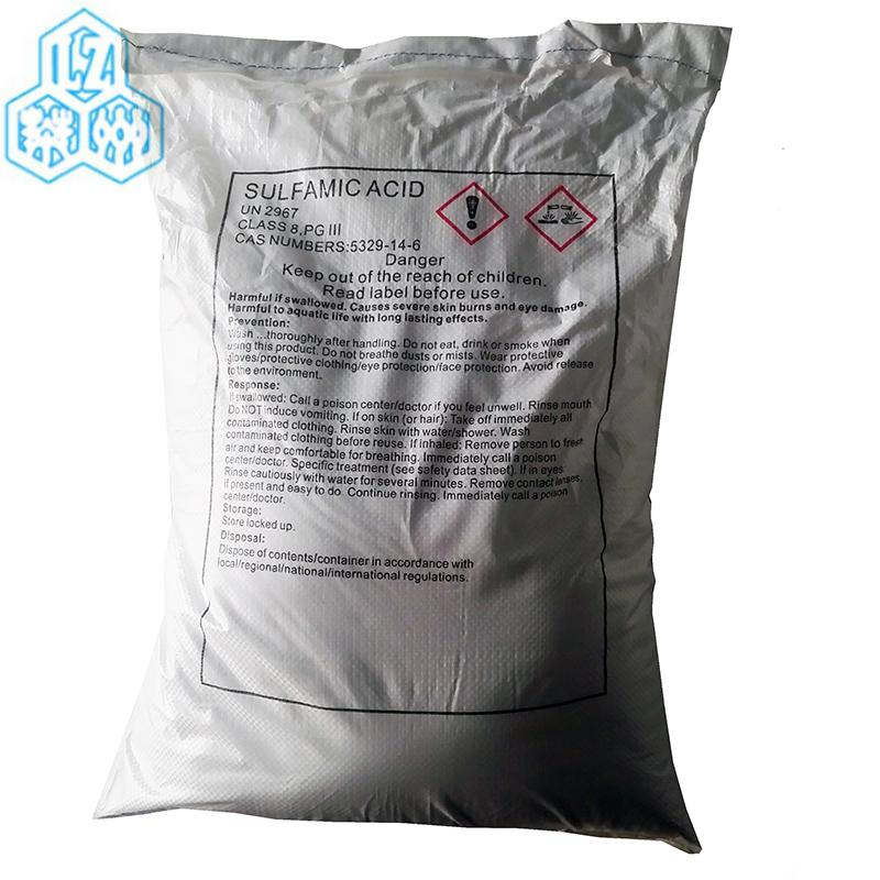 Industry grade 99.5 % sulfamic acid  - solid sulfuric acid / sulfamic acid factory / high quality sulfamic acid