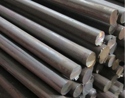 STEEL ROUND BARS - Steel Bars In Round Shape