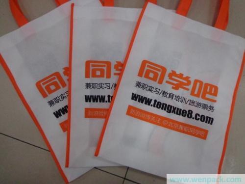 Non woven Tote shopping Bag  - Non woven Tote shopping Bag, Custom Printed Bag