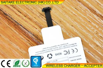 Wireless charger receiver for universal Samsung - STK-TY3