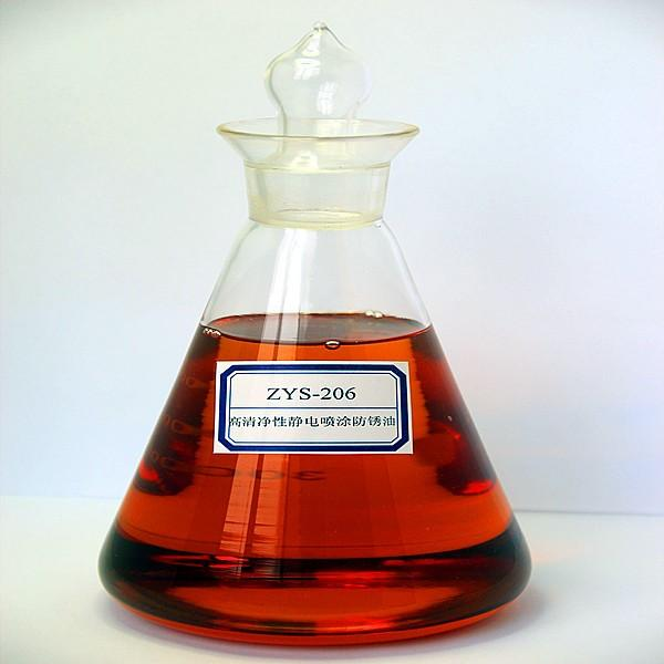 Aceite antioxidante de pulverización electrostática - Lubricante