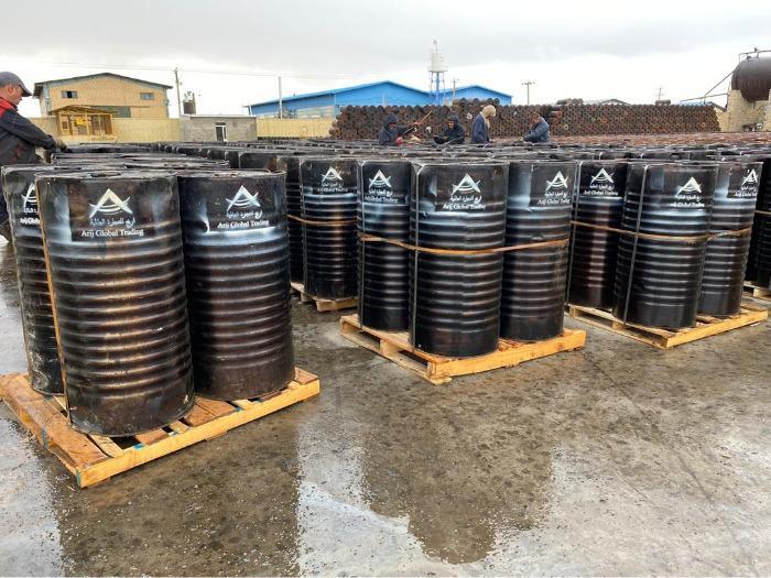 Bitumen - Penetration Grade Bitumen