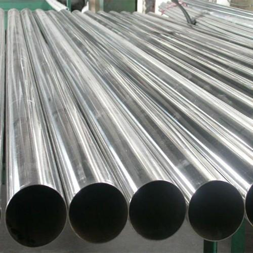 Stainless Steel 304 Pipes - Stainless Steel 304 Pipes stockist, supplier and exporter