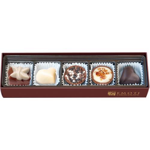 Assorted chocolates for Chrismas - Emoti Le Caprice, 65g