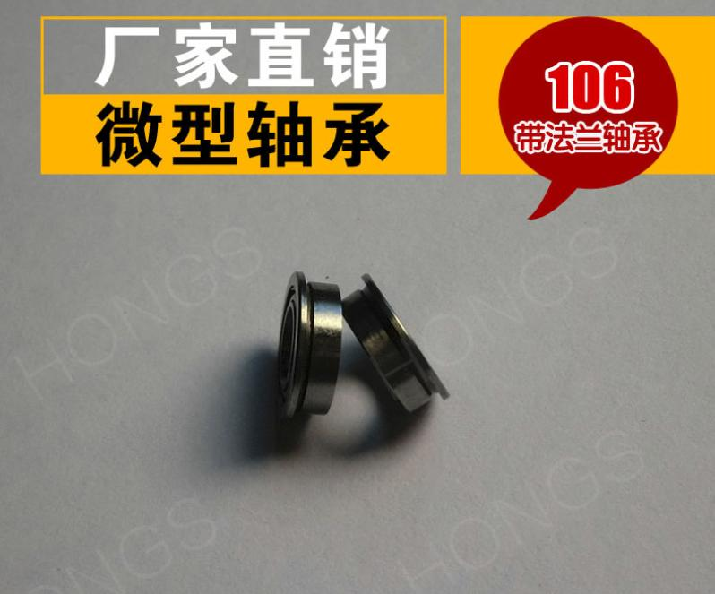 Flange Bearing - MF106ZZ-6*10*3