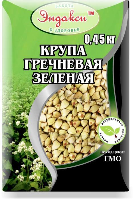 Green buckwheat - Green buckwheat