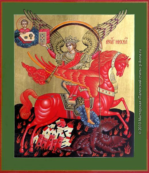 Archangel Michael - null