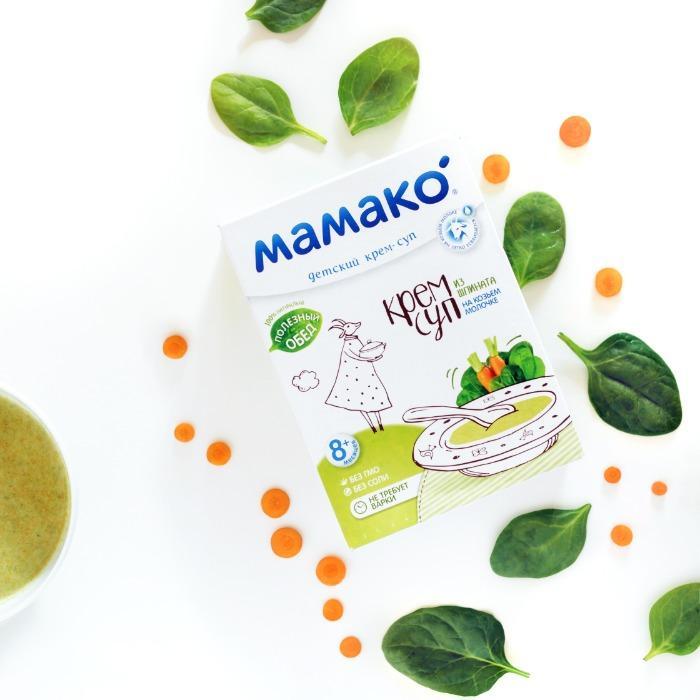 Cream soup - Goat milk-based spinach cream soup