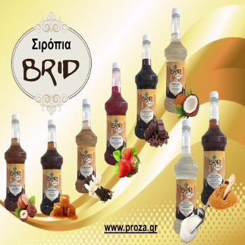 Σιρόπια Brid - Σιρόπια Brid για καφέδες και ποτά σε έξι γεύσεις