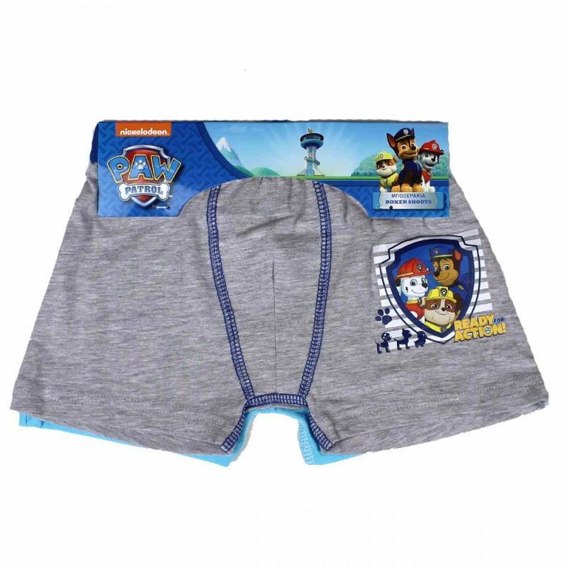 12x Lots de 2 boxers Pat Patrouille du 2 au 8 ans - Sous-vêtement