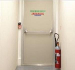 Dispositifs de sécurité et alarme incendie