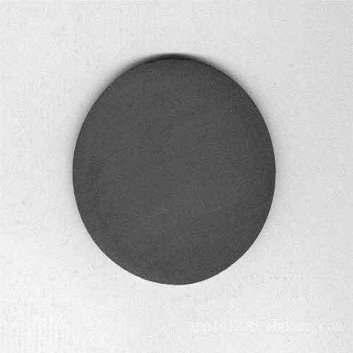 Tantalum boride powder - Tr-TaB2