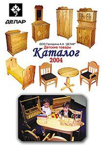 Мебель для кукол, игровая мебель, игровые комплексы. - Экологически чистые игрушки из дерева