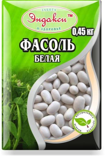 White beans - White beans