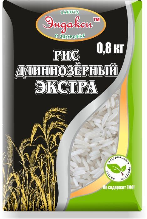 Long grain rice Extra - Long grain rice Extra