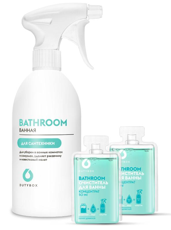 Set – Ceramic And Sanitary Ware Cleaner - null