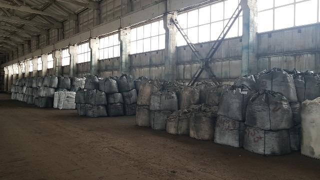 Colloidal graphite (fine powder) - Carbon and graphite
