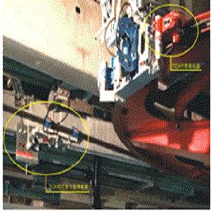 Автоматическая система онлайн мониторинга в реальном времени - для металлотросовой основы резинотросовых конвейерных лент (РТЛ)