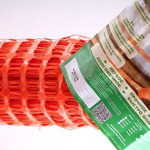 пластиковое аварийное  ограждение -