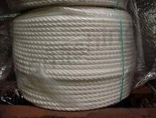 Ropes - Multifilament Twisted Rope