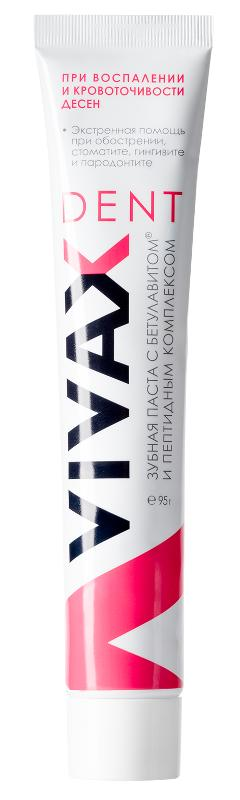 Toothpaste with active рeptide complex and Betulavit® - null