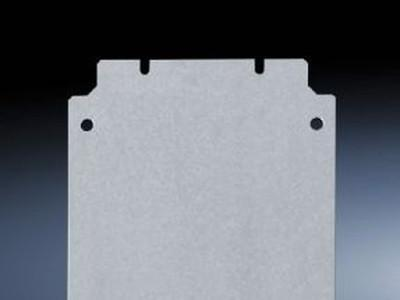 Interior fittings - mounting plates - for KL and KL-HD