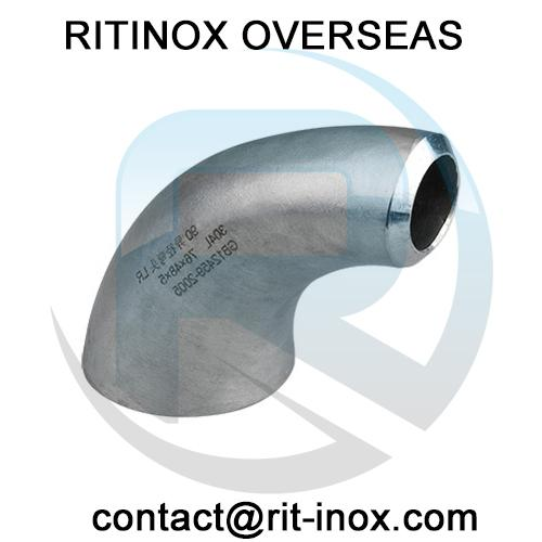 Alloy Steel Reducing Elbow -