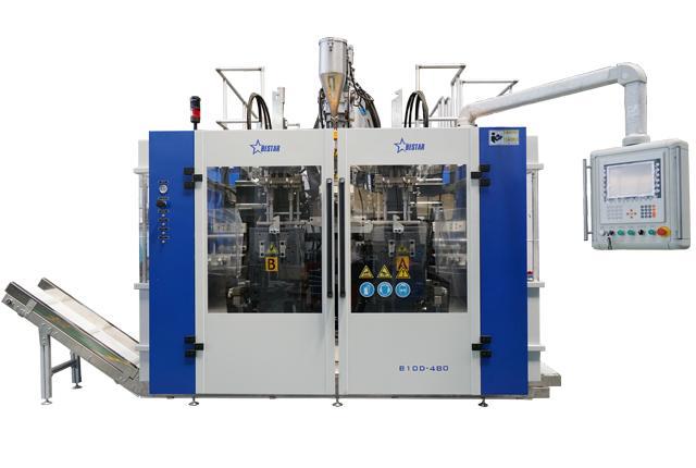 Lubricating Oil Blow Molding Machine Cases - Monolayer B15D-560 Plastic Bottle Extrusion Blow Moulding Machine(Two...