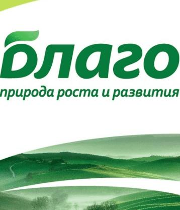 Huile de tournesol de colza tourteaux flexitank exportateur - indice de peroxyde 0.6, capacite 50 000 tonnes / mois, ports martitimes
