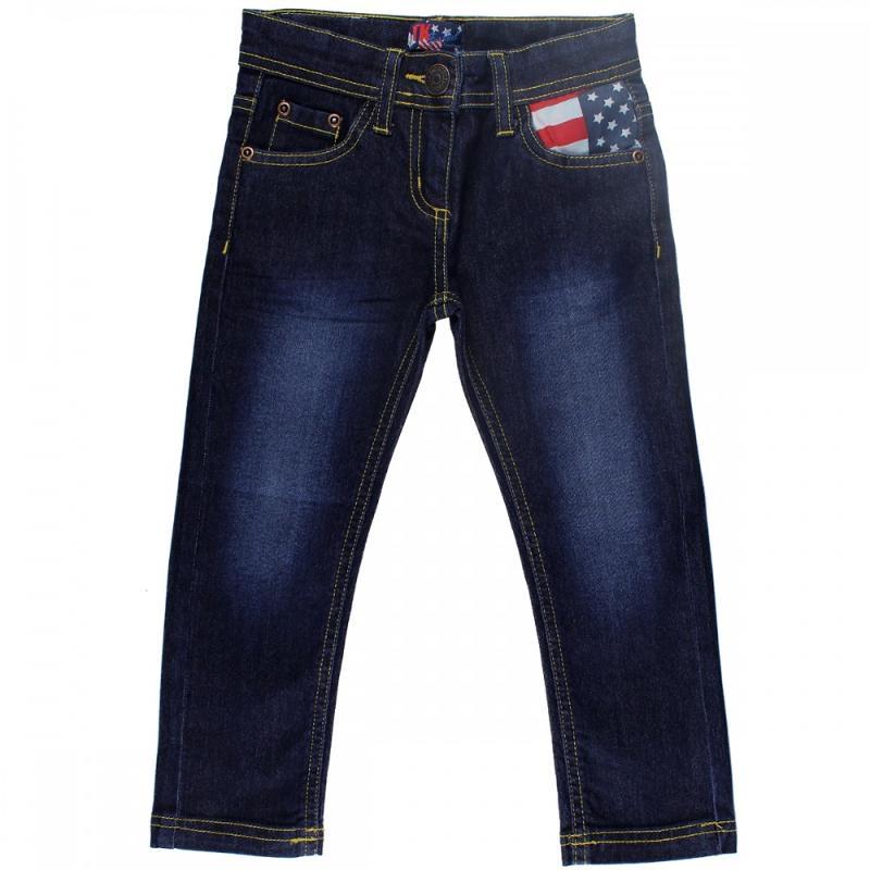 8x Pantalons jeans slim Tom Jo du 2 au 5 ans - Jeans et Pantalon