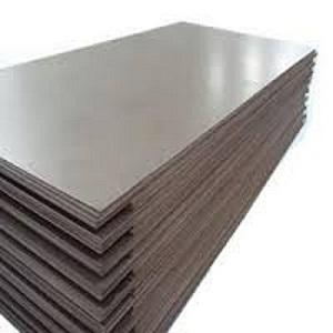 IS 2062 BOILER QUALITY PALTES - BOILER QUALITY PLATES